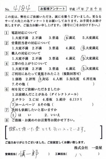 CCF_001165