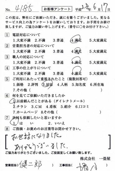 CCF_001166