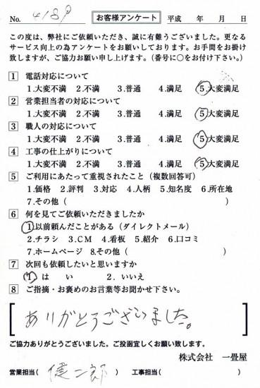 CCF_001168