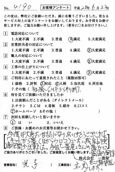 CCF_001169
