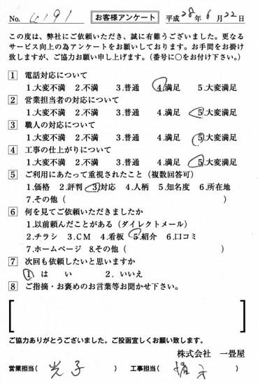 CCF_001170