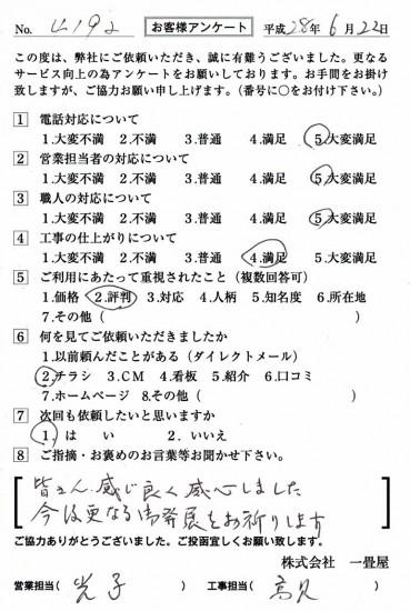 CCF_001171