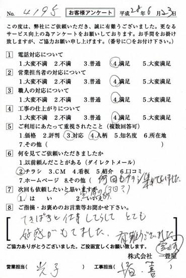 CCF_001172