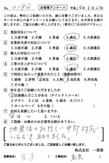 CCF_001173