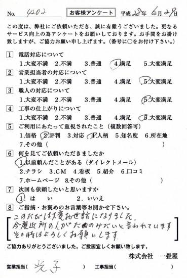 CCF_001174