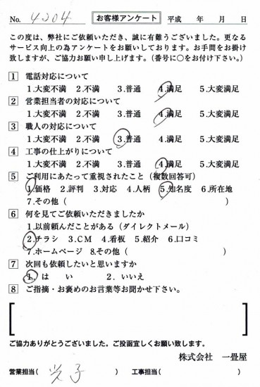 CCF_001175