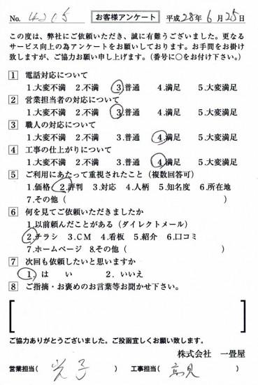 CCF_001176