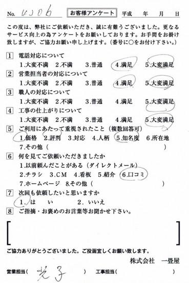 CCF_001177