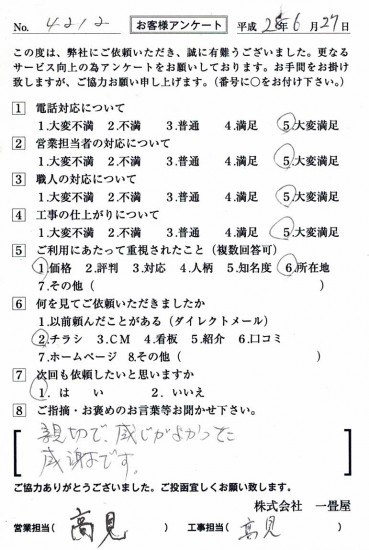 CCF_001178