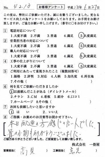 CCF_001179