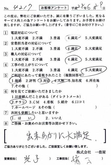 CCF_001181