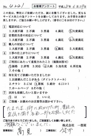 CCF_001182