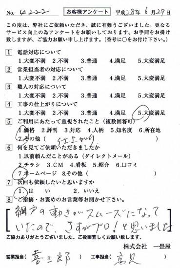 CCF_001183