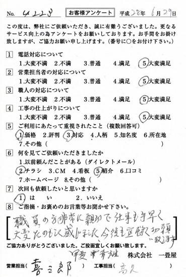CCF_001184