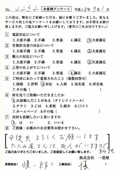 CCF_001186