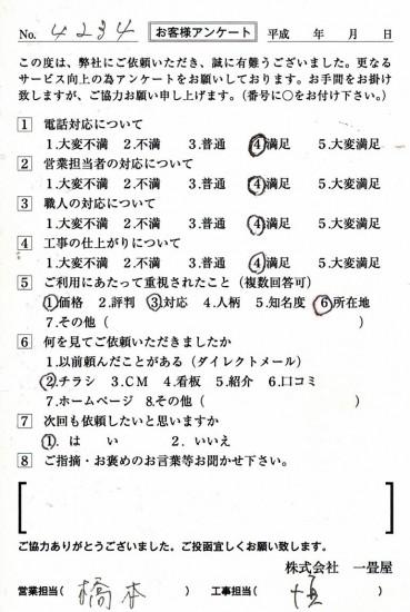 CCF_001187