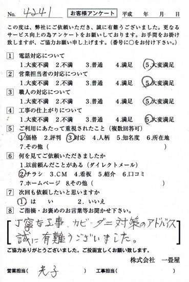 CCF_001189
