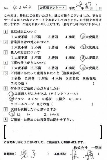 CCF_001190