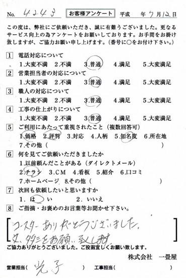 CCF_001191