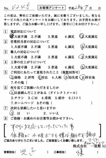 CCF_001192