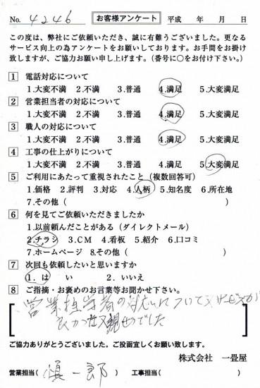 CCF_001193