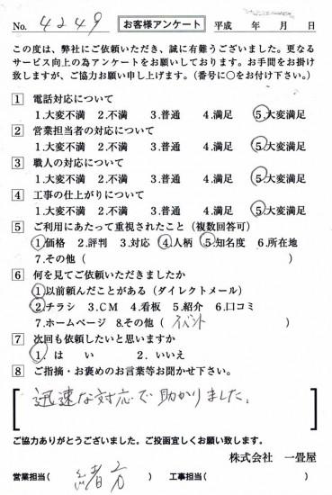 CCF_001194