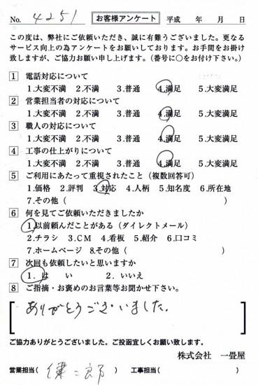 CCF_001195