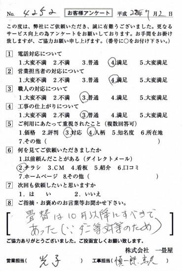 CCF_001196