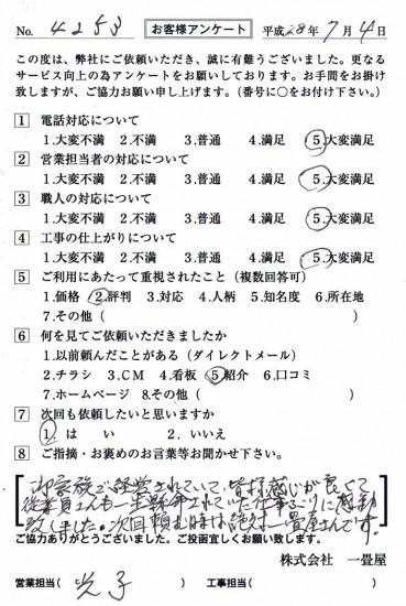 CCF_001197