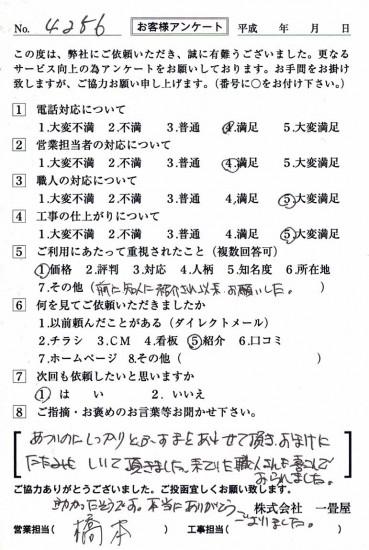 CCF_001198