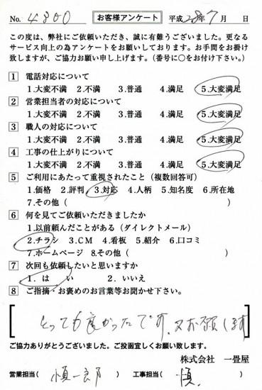 CCF_001216