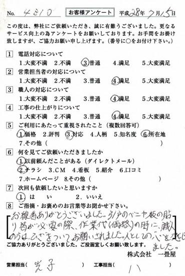 CCF_001221