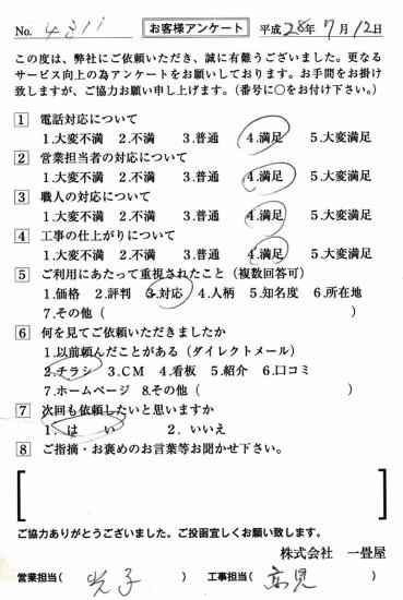 CCF_001222