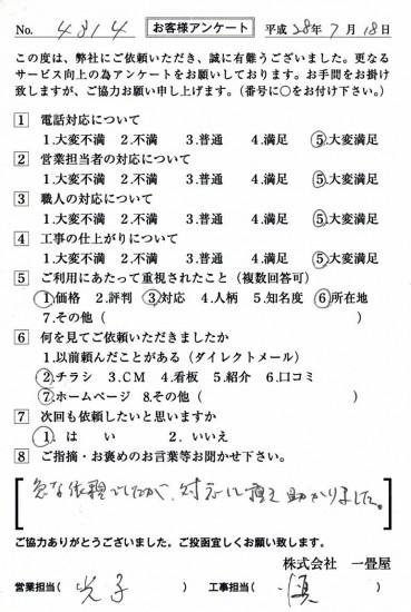 CCF_001224