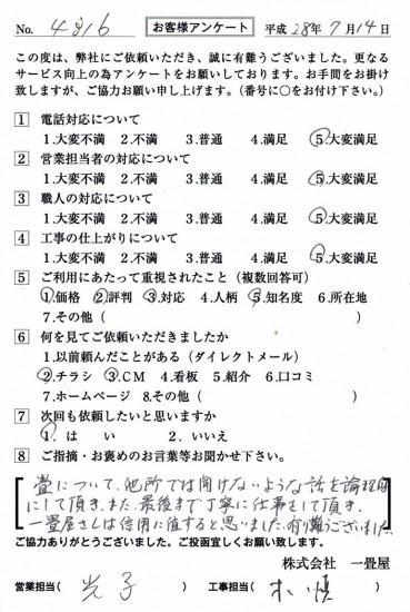 CCF_001225