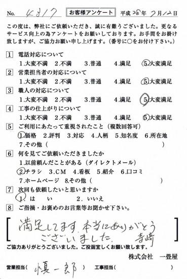 CCF_001226