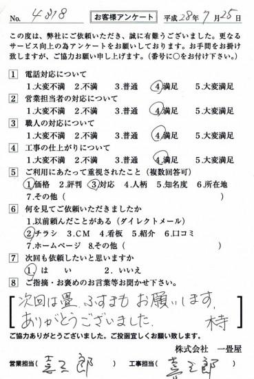 CCF_001227