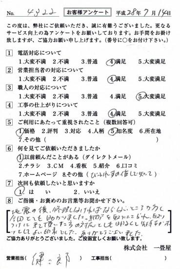 CCF_001230