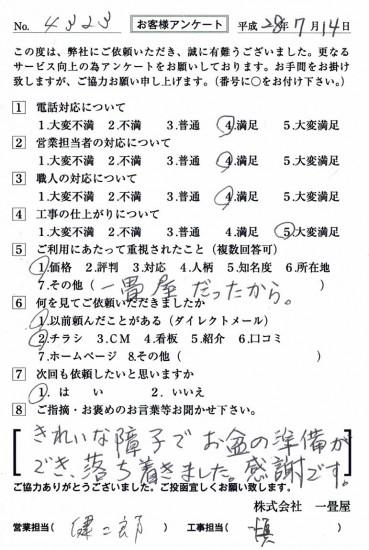 CCF_001231