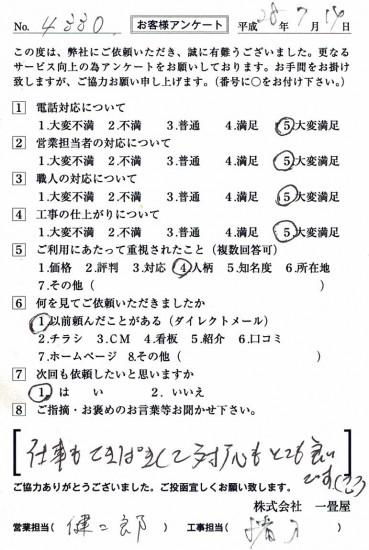 CCF_001234