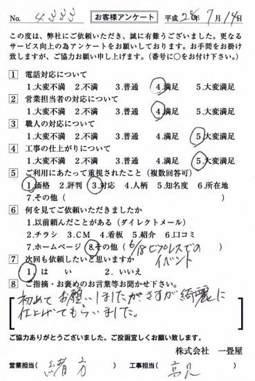 CCF_001235