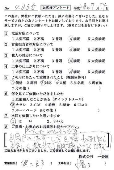 CCF_001236