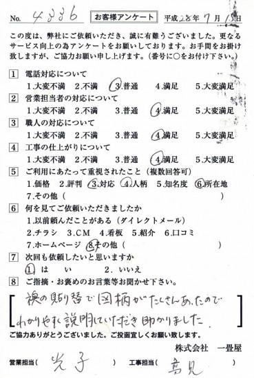 CCF_001237