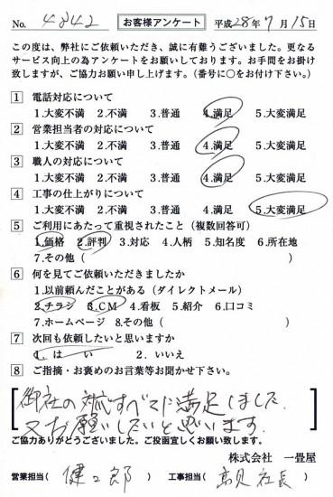 CCF_001238