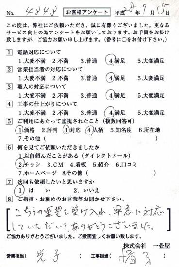CCF_001239
