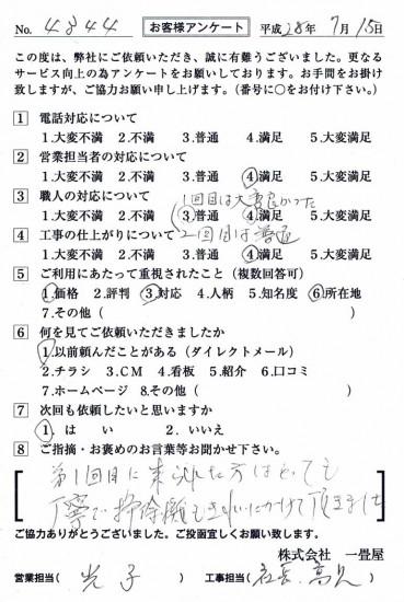 CCF_001240