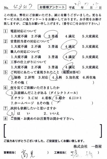 CCF_001241