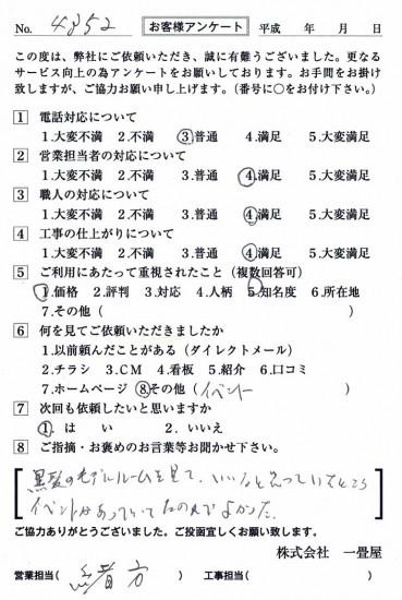 CCF_001242