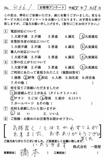 CCF_001244