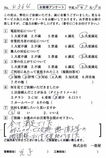 CCF_001245
